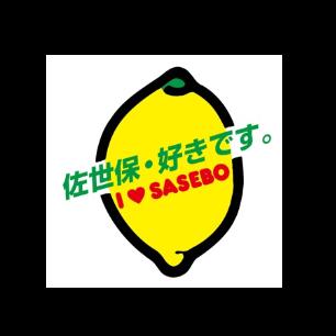 朝長則男 レモン・シンボルマーク