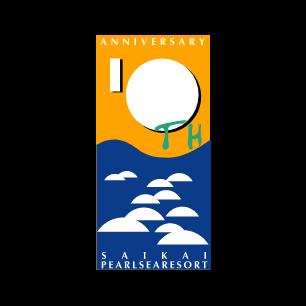 パールシーリゾート10周年記念 /フラッグ提案